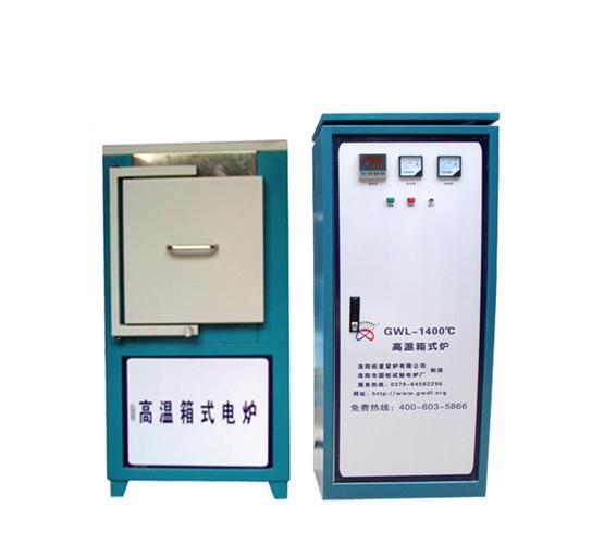 分体式箱式电炉