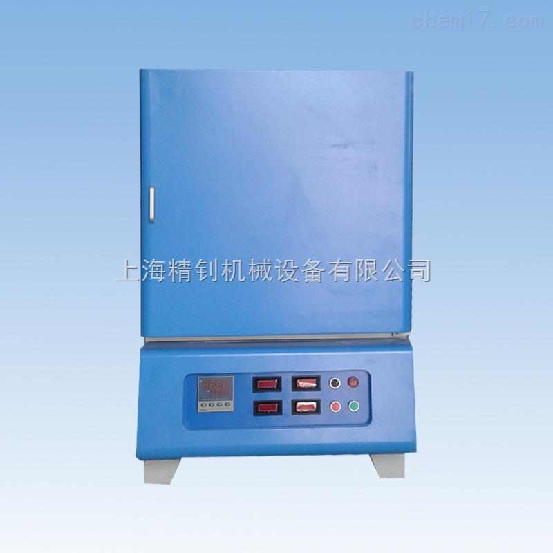 箱式实验电阻炉